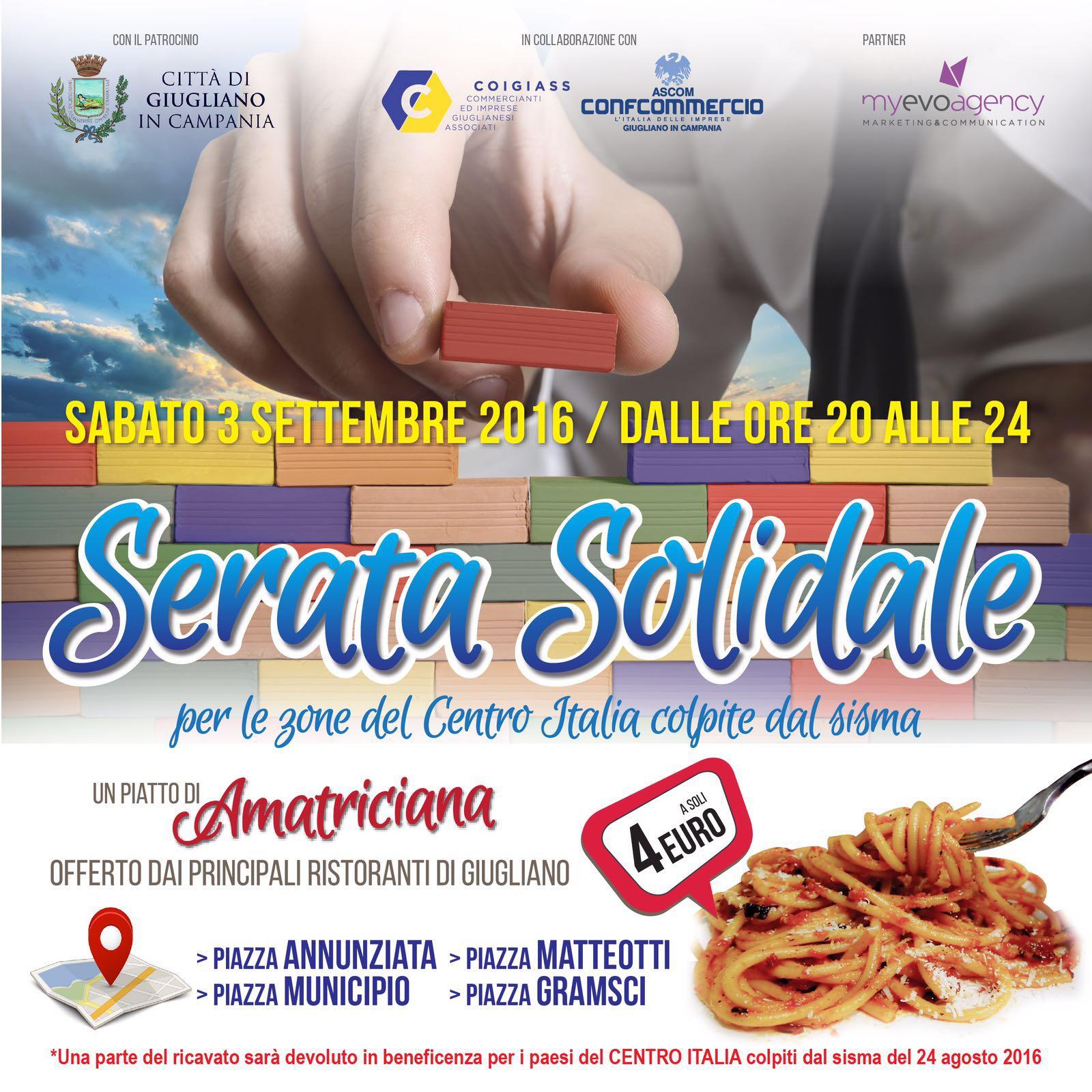 """Giugliano in Campania, """"Serata Solidale"""" a favore delle famiglie colpite dal sisma"""