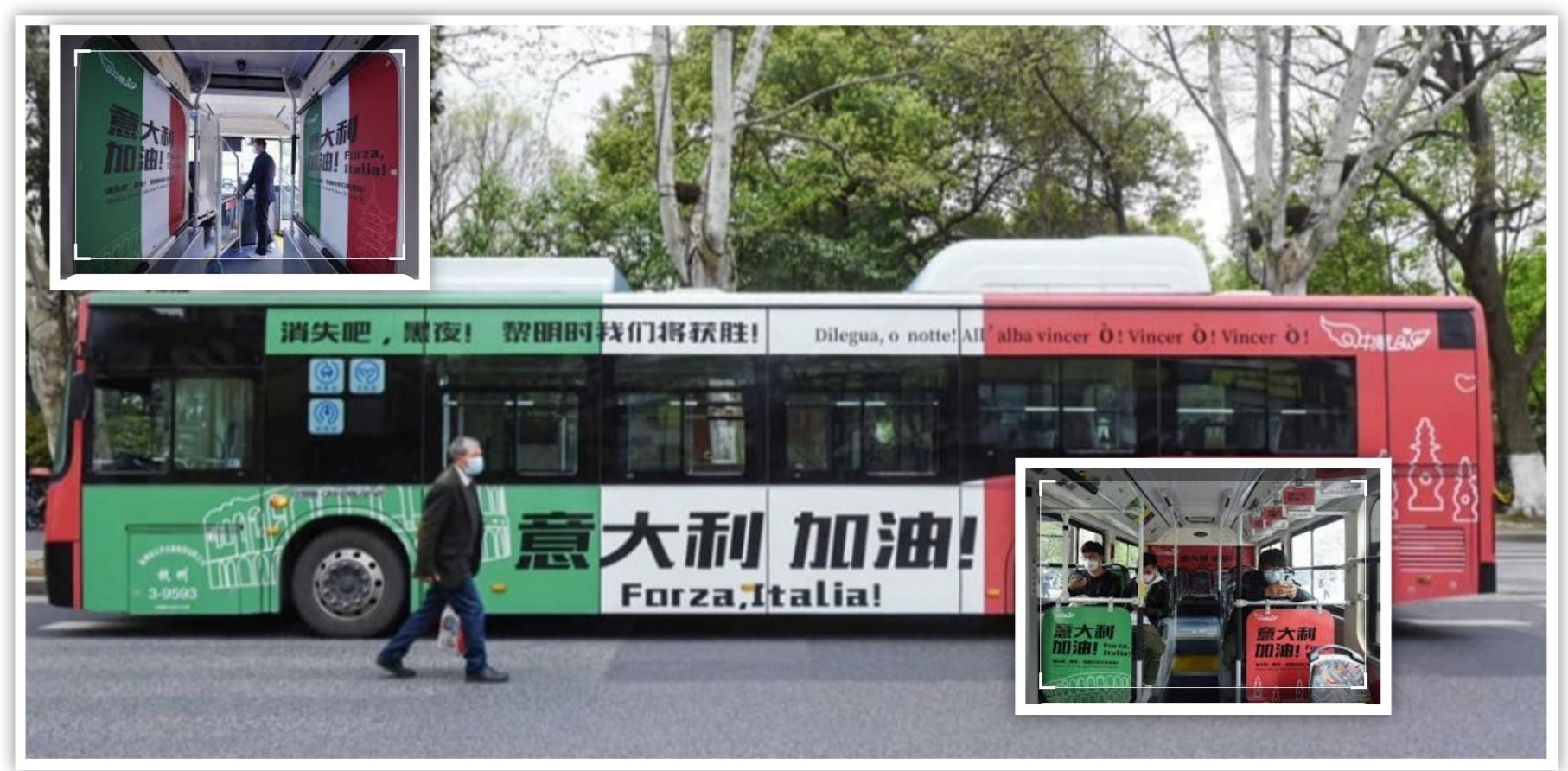 Per le strade di Hangzhou gira un autobus tricolore, con la scritta